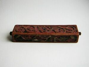 Antique Chinese sewing box - (3298)
