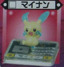 Bandai Nintendo Pokemon Advance Full Color Gashapon Mini Figure Part 5 - Minun