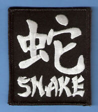Chinese New Year Calendar Year Of Snake Iron On Patch