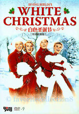 White Christmas (1954) - Bing Crosby, Danny Kaye - DVD NEW
