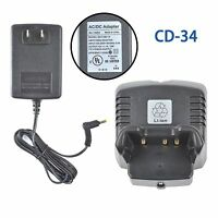 VAC-300 CD-34 power supply Charger for Vertex Standard VX-231 Portable