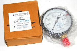 Pressure vacuum gauge manometer 0.6MPa / Industrial Steam punk  Metal