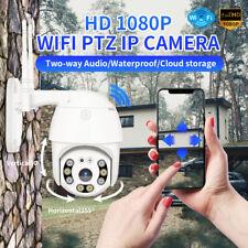 1080P Hd Ip Netzwerk Camera Außen Überwachungskamera Outdoor Funk Wlan Dome DE