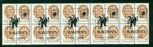 DINOSAURI - DINOS GEORGIA Overprinted Russian Stamps 3