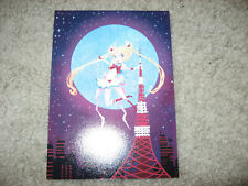 "Sailor Moon Anime Fan Art Print 5"" x 7"""