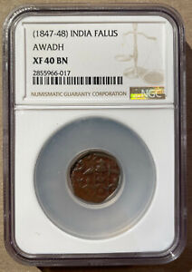 (1847-48) INDIA AWADH FALUS NGC XF 40 BN - Finest Known - Top Population!