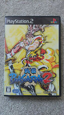 Sengoku Basara 2  - Sony PlayStation 2 [NTSC-J] - Complete