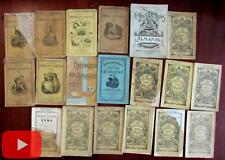 American Almanacs lot x 19 Old Farmers Ayer's Patent Medicine Hicks ads woodcuts