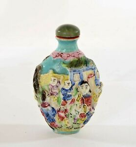 1930's Chinese Famille Rose Relief Porcelain Snuff Bottle Figure Figurine Mk
