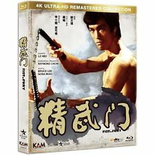 Fist of Fury (1972) Blu-Ray [Region A] English Subs - Remastered - Bruce Lee