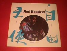 "Jimi Hendrix ""Freedom "" b/w "" Angel  "" TEST PRESSING 1998 from first  boxed set"