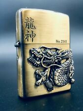 Japanese Zippo 3D Dragon Wrap Limited Edition - Only 2500 Made! (Very Rare)
