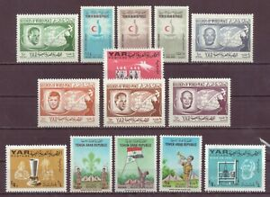 Yemen, Issues of 1963, 1964, 1966, MH