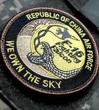 F16 FIGHTING FALCON SWRIL CHINESE AIR FORCE中華民國空軍ROCAF in TAIWAN: We Own the Sky