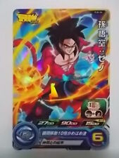 Super Dragon Ball	Heroes Promo	PJS-34		Son Goku	Xeno