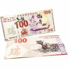 Chinese traditional festival Dragon Boat Festival commemorative banknotes