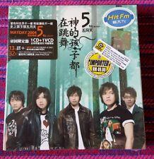 Mayday ( 五月天 ) ~ 神的孩子都在跳舞 (首批限量版) ( Taiwan Press ) Cd