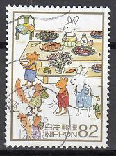 Japan Briefmarke gestempelt 82y Hase Eichhörnchen Tierwelt Animation Tier /4138