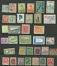 Small World collection of Republik Indonesia, Argentina, Canal Zone 34 stamps MH