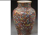 19th Century Ko Kutani Japanese Vase with 2 Character Mark
