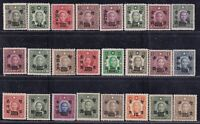 """Japanese occupation of South China 1943 """"Temporarily Sold """" 24 Stamps  Different"""