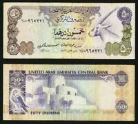 Currency 1982 United Arab Emirates Central Bank Fifty Dirhams Banknote P# 9a VF+