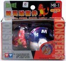 Auldey Tomy Pokemon Grabber Ball MB-1 CHARMANDER Pokeball Master Ball 1998