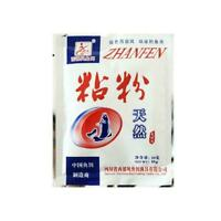 Sticky Powder Strong Adhesive Bait Additives For Herabuna Fishing Additives W0N1