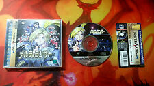 MELTYLANCER SEGA SATURN NTSC JAP JP JPN