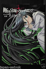 JAPAN The Severing Crime Edge Anime Official Fan Book