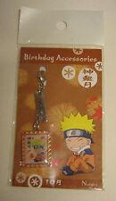 Naruto Birthday accessory fastner ciondolo mascotte compleanno - RARE