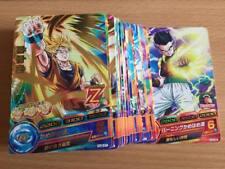 Carte Dragon Ball Z Dragon Ball Heroes Jaakuryu Mission Part 2 HJ2 #Rare/Reg Set