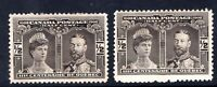 Canada 1908 Quebec tercentenary ½d sepia mint x 2, one is variety sg 188a  £75