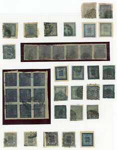 Nepal -LOVELY 1881-1954 old-time 18 page collection incl scarce early blocks etc