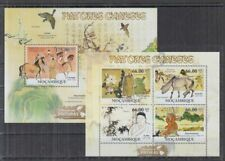 O435. Mozambique - MNH - Art - Painting - Various Painters - China - 2011