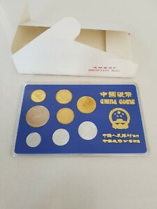 1984 China - Year Of The Rat Proof Set - Shengyang Mint - RARE