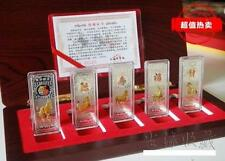 2014 Horse Year Colored Silver Plated Bar 30g x 5pcs 马年镀彩银条 马到成功 30gram*5枚装
