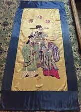 ANTIQUE 19C CHINESE POLYCHROME 3 STAR GODS SILK EMBROIDERY ON COBALT CREAM