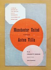 More details for manchester united v aston villa charity shield 1957 good cond programme - munich