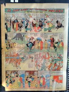 LITTLE NEMO SUNDAY Color Strip 4/7/1912 WINSOR McCAY Land Of Wonderful Dreams