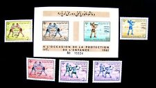 B37-41 SET &B41a SPORTS MNH OG (SEE DESCRIPTION)