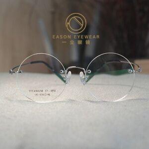 Rimless Titanium Round Steve Jobs Glasses men silver eyeglasses RX eyewear small