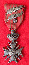 Belgium Ww1 War Cross - Croix Guerre with 2 palms and lion head