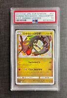 Pokemon PSA 10 Shining Rayquaza SM3+ #57/72 Gem Mint Japanese
