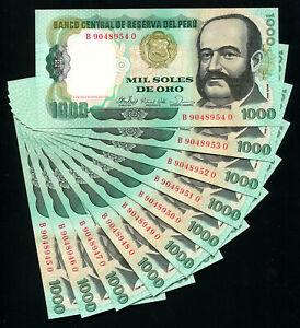 PERU - Lot Set of 10 Banknotes - 1000 SOLES DE ORO 1981 - P122 P-122 (UNC)