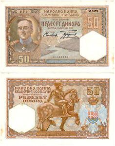 Yugoslavia 10 Dinara P#28a (1931) Narodna Banka Kraljevine Jugoslavije AUNC