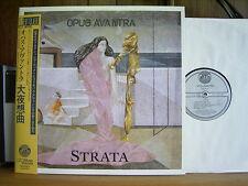 OPUS AVANTRA - STRATA Italy avant-garde prog VINYL LP Japan Obi Tisocco Donella