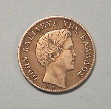 1833 Greece 1/2 Drachma Silver World Coin King Othon Greek High Grade