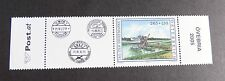 Aviation Austrian Stamps
