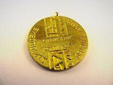 Vintage Russian Medal Award: строителство отличник коми асср